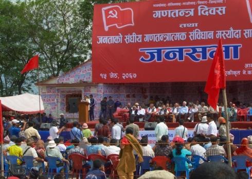 (29 May 2010).Maoist Rally, Kathmandu. John Callaway 2010