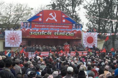 CP-UML Rally, Open Theatre, Kathmandu. John Callaway 2012